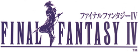 The Final Fantasy IV logo.