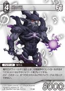 ShadowLord PR TCG