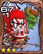 556b Gilgamesh&Enkidu