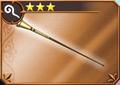 DFFOO Metal Rod.png
