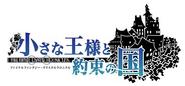 FFCC MLaaK JP logo