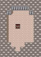 FFMQ Bone Dungeon B2 Area 4 - Inside