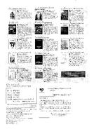 PC-FFVIII p56