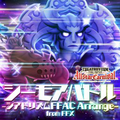 TFFAC Song Icon TFFASC- Fight With Seymour Arrange (JP)