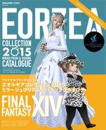FFXIV Housing Catalog 2015