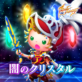 TFFAC Song Icon FFIII- Dark Crystal (JP)