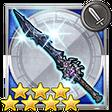 FFRK Barbarian's Sword FFI