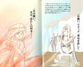 Novel Color Art 2 - Fire and Ice