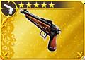 DFFOO Magicite Pistol (0)
