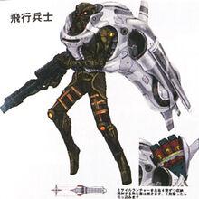 PSICOM Aerial Trooper Art.jpg