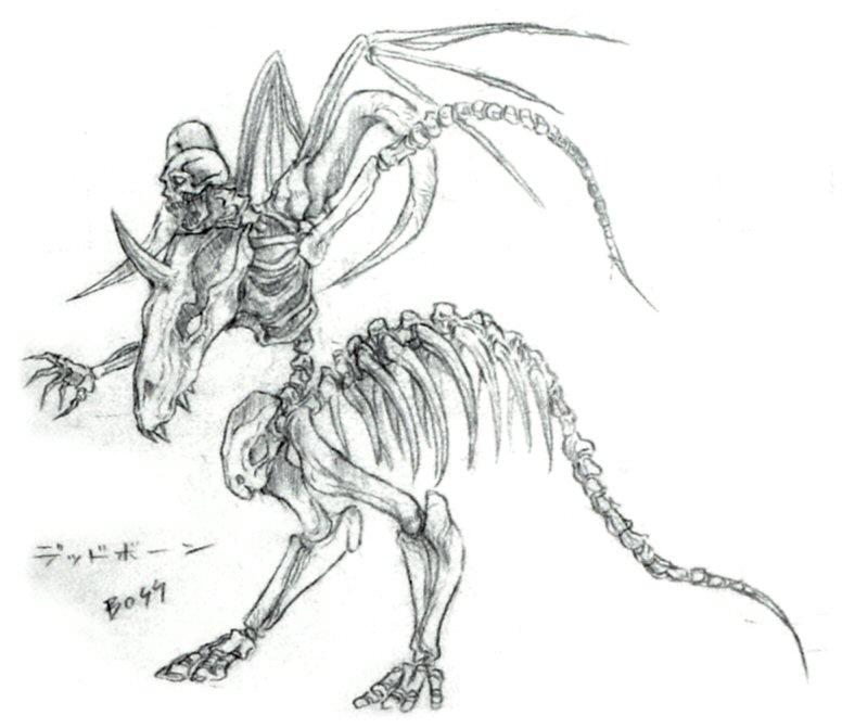 Абаддон (Final Fantasy VI)