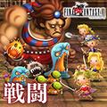 TFFAC Song Icon FFVI- Battle (JP)