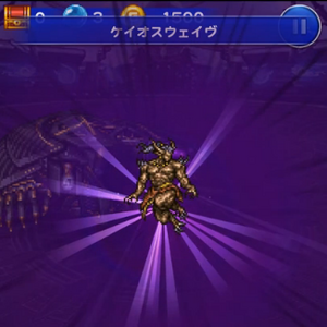 FFRK Chaos Wave.png