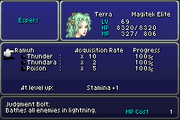 FFVI GBA Abilities Menu 3