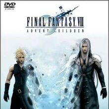 Final Fantasy Vii Advent Children Final Fantasy Wiki Fandom