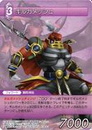 Gilgamesh PR TCG