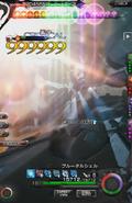 MFF Brutal Blast