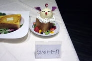 Eorzea-Cafe-Moogle-Dessert