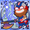 FFAB Upgrade (Blue Fang) - Cid Legend SSR+