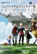 Final Fantasy III Official Guidebook for PSP