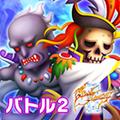 TFFAC Song Icon FFIII- Battle 2 (JP)