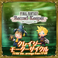 TFFAC Song Icon FFRK- Crazy Motorcycle Chase Arrange (JP)