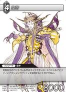 2-104r Emperor TCG