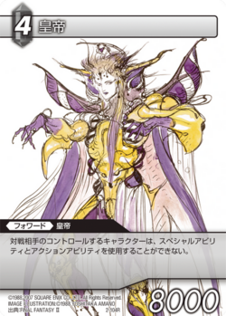2-104r Emperor TCG.png