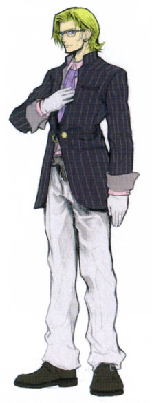 Lazard Deusericus