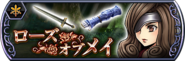Beatrix Event banner JP from DFFOO