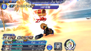 DFFOO Tidus HP Attack