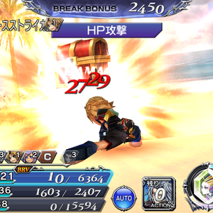 DFFOO Tidus HP Attack.png