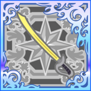 FFAB Enhance Sword SSR+