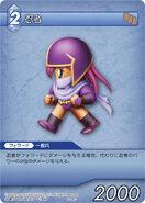 3-092 Ninja Faris