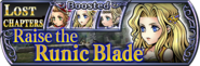 Celes Lost Chapter banner GL from DFFOO