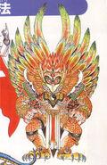 FFLII Apollo Artwork
