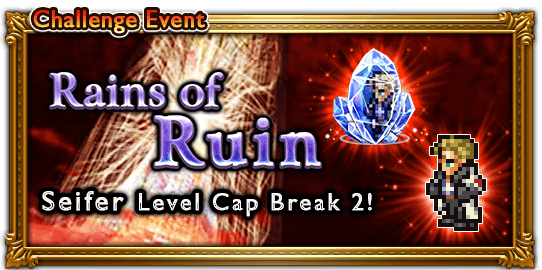 Rains of Ruin