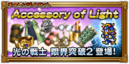 FFRK Relics of Light JP