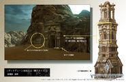 LRFFXIII Dead Dunes Labyrinth Entrance Art