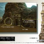 LRFFXIII Dead Dunes Labyrinth Entrance Art.jpeg