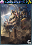 Mobius - Alexander R3 Ability Card