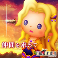 TFFAC Song Icon FFVI- Searching for Friends (JP)