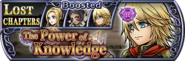 Trey Lost Chapter banner GL from DFFOO