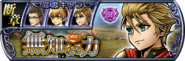 Jack Lost Chapter banner JP from DFFOO