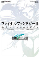 FFIII Official Complete Guide