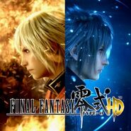 FFT0 with FFXV Demo PSN EU