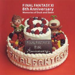 Final Fantasy XI 8th Anniversary: Memories of Dusk and Dawn