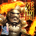 TFFAC Song Icon FFXII- Life and Death (JP)