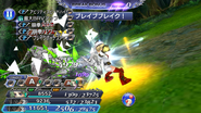 DFFOO Snap Punch