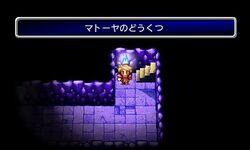 FF1 3DS MatoyaCave.jpg